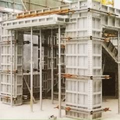 铝合金模板厂家