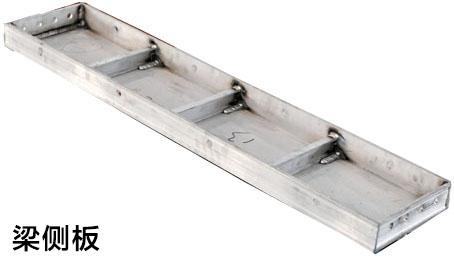 铝模板定制