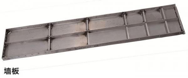 铝模板建筑