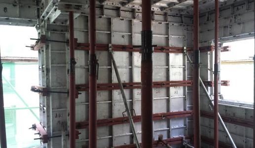 铝合金模板建筑