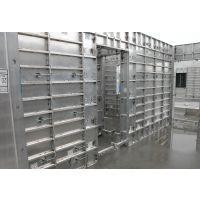 天津优质铝模板